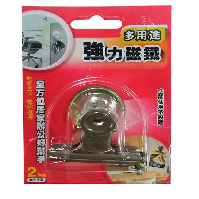 多用途超強磁鐵夾-金屬