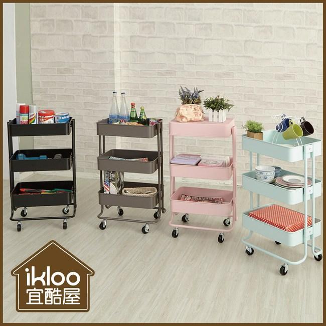 【ikloo】工業風三層收納置物籃/推車(灰)