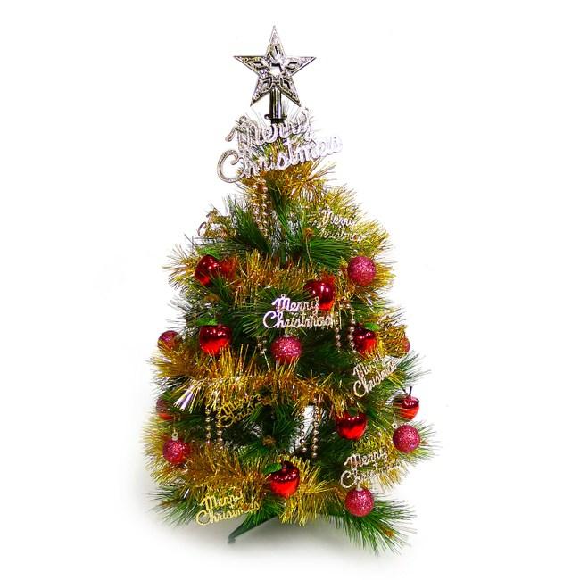 【摩達客】台灣製2尺(60cm)特級綠色松針葉聖誕樹(紅金寶石禮物盒系/不含燈)本島免運費