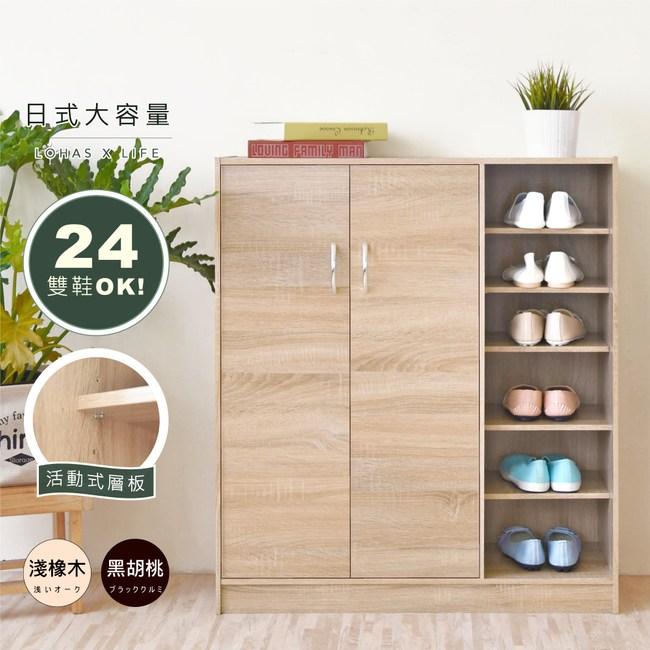 【Hopma】簡約二門六格鞋櫃/收納櫃-淺橡木