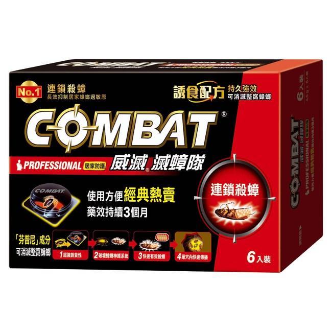COMBAT 威滅 滅蟑隊 圓型 4.5g 3'' 6入裝