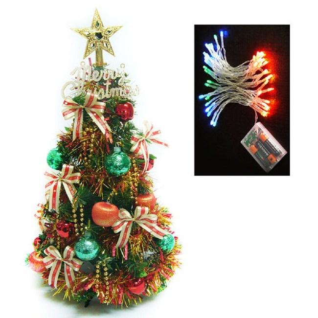 【摩達客】台灣製2尺(60cm))裝飾聖誕樹(紅金色系)+LED50燈電池燈彩光
