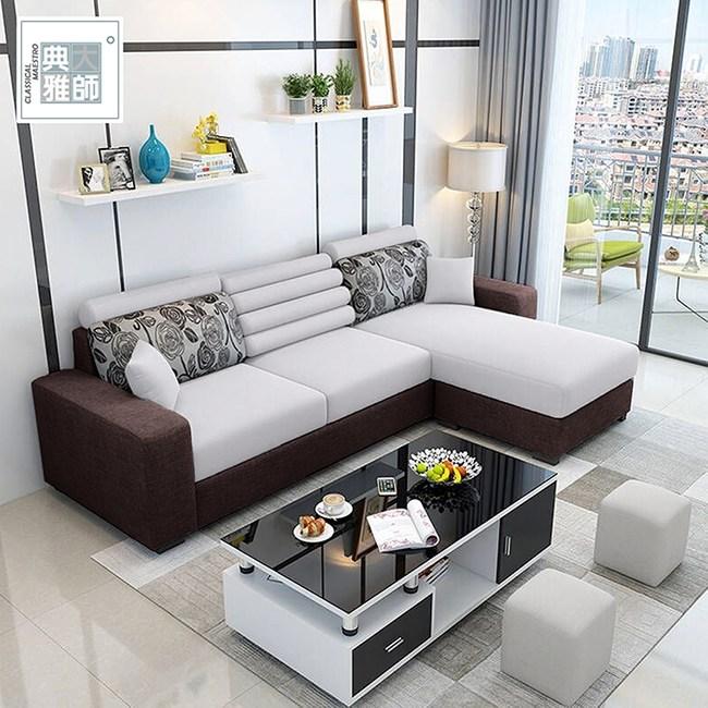 【典雅大師】考尼特L型沙發含凳/五色咖啡