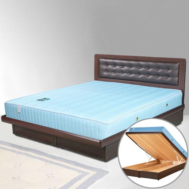 Homelike 艾凡6尺掀床組+獨立筒床墊-雙人加大(胡桃木紋)