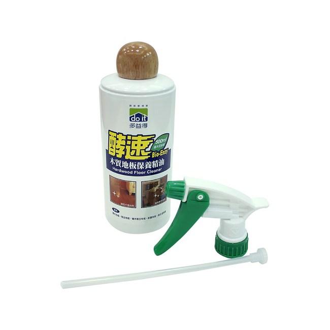 多益得酵素木質地板保養精油500ml