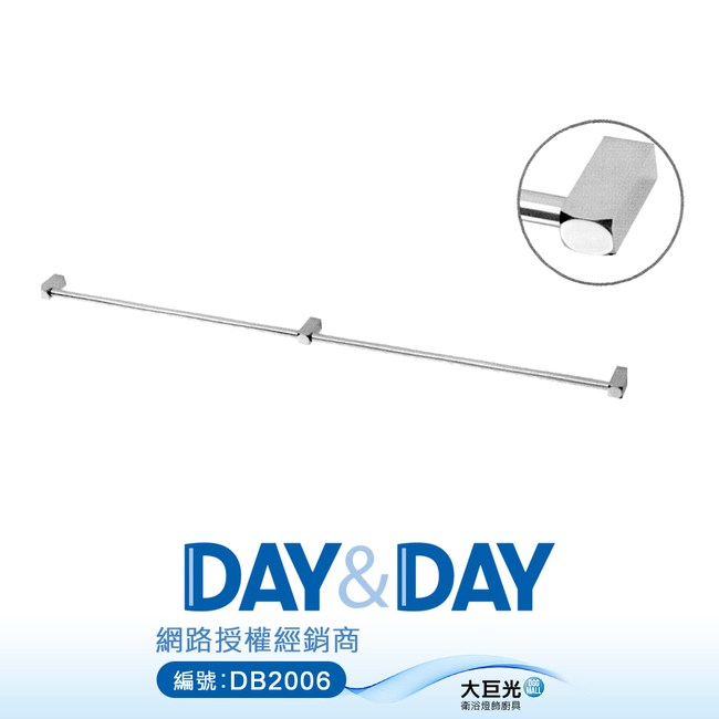DAY&DAY 120cm不鏽鋼鏡面拋光固定座毛巾架STH2760-2