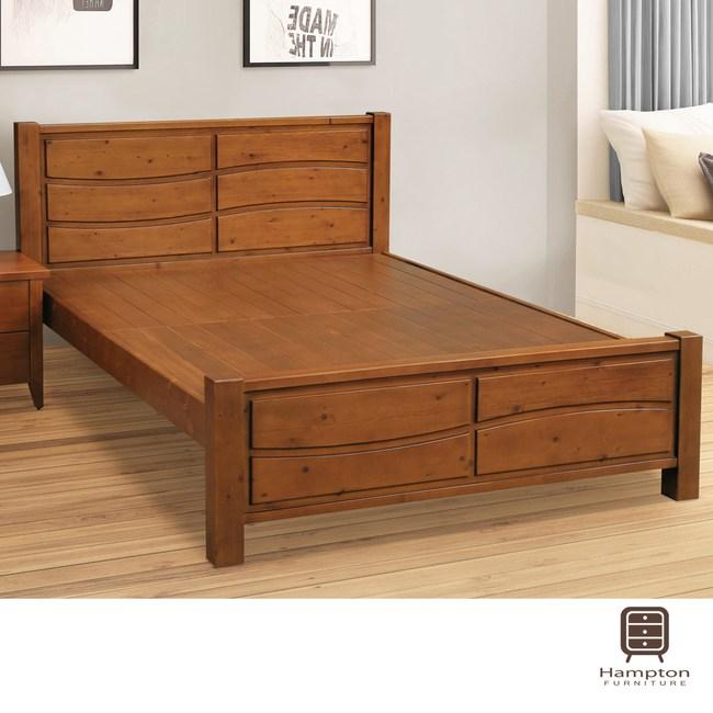 【Hampton 漢汀堡】格吉爾6尺雙人床架