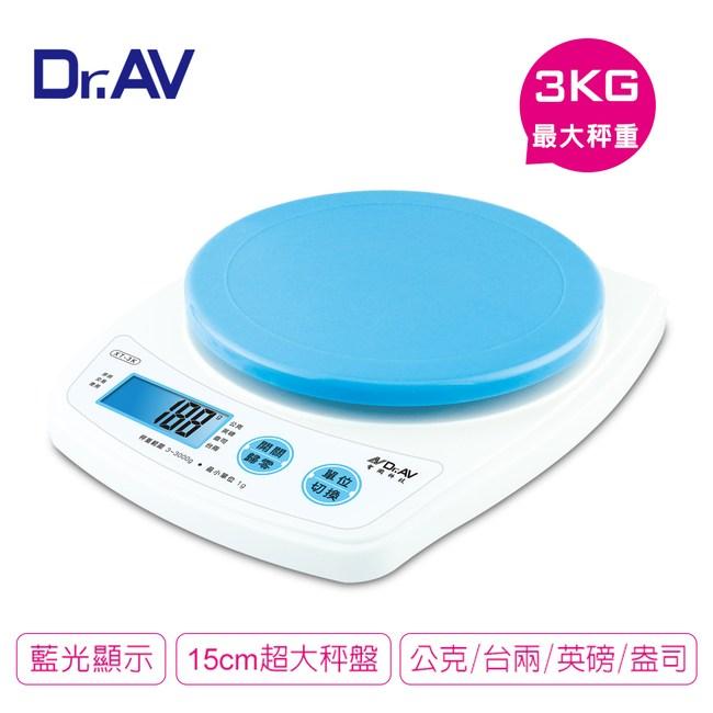 【Dr.AV】日式萬用時尚電子秤(XT-3K)