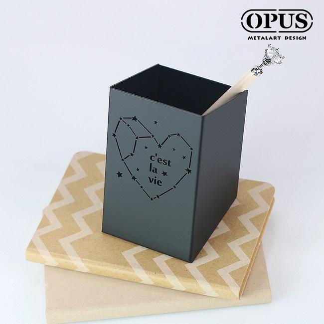 OPUS 歐式鐵藝星空筆筒/辦公文具筆架(C'est La Vie)黑