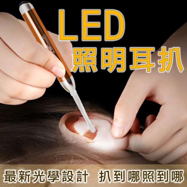 光之圓 CY-LR2016 LED 照明耳扒