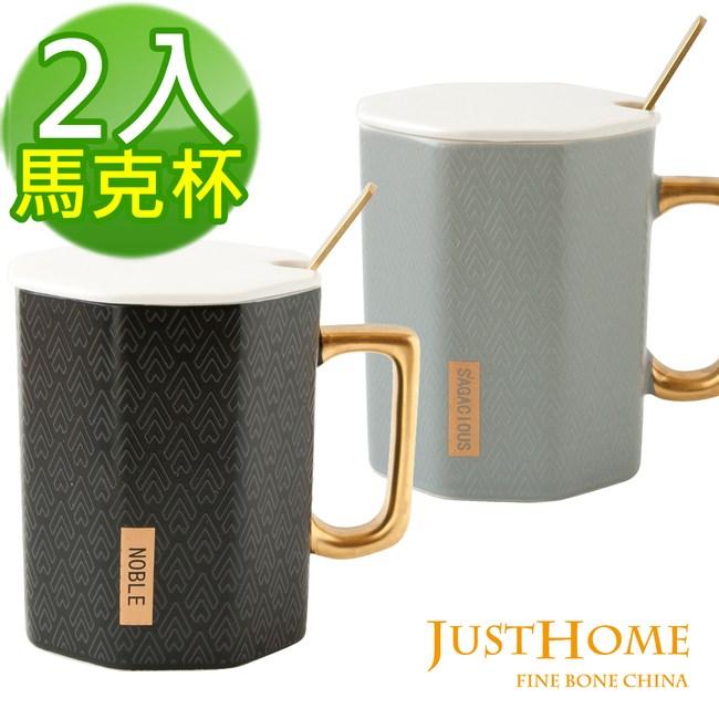 Just Home鉑金貴族陶瓷附蓋附湯匙馬克杯300ml(2入組)灰+黑