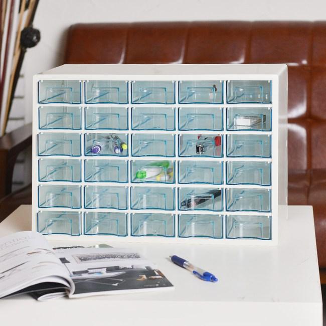 【nicegoods】大三元30格收藏盒藍色