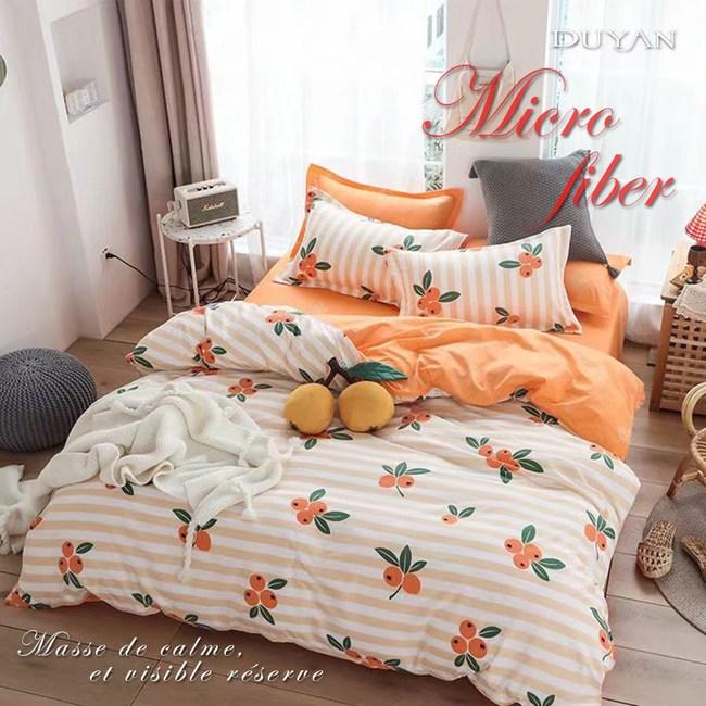 《DUYAN 竹漾》舒柔棉加大四件式兩用被床包組-寧靜夏菓 台灣製