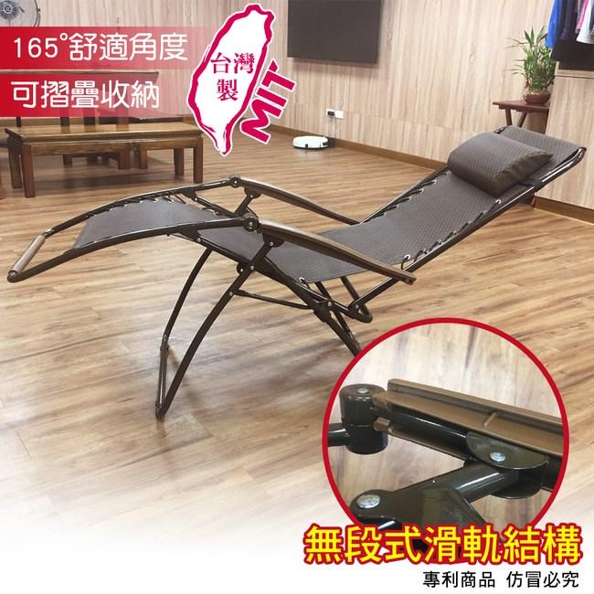 【G+ 居家】MIT 紓壓休閒躺椅-咖啡管咖啡布