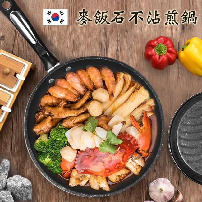 韓國原裝。麥飯石26CM加厚鍋底平底不沾鍋/條紋煎鍋。附木鍋鏟
