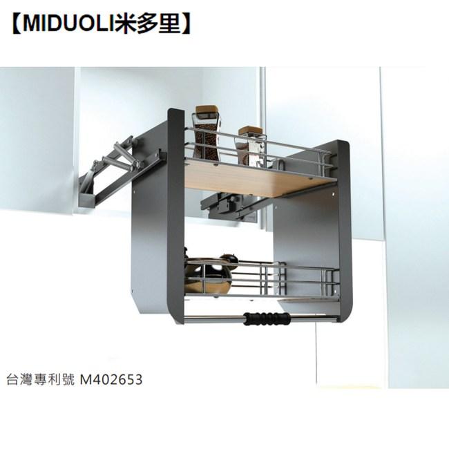 【MIDUOLI米多里】WD180CWAS 昇降櫃