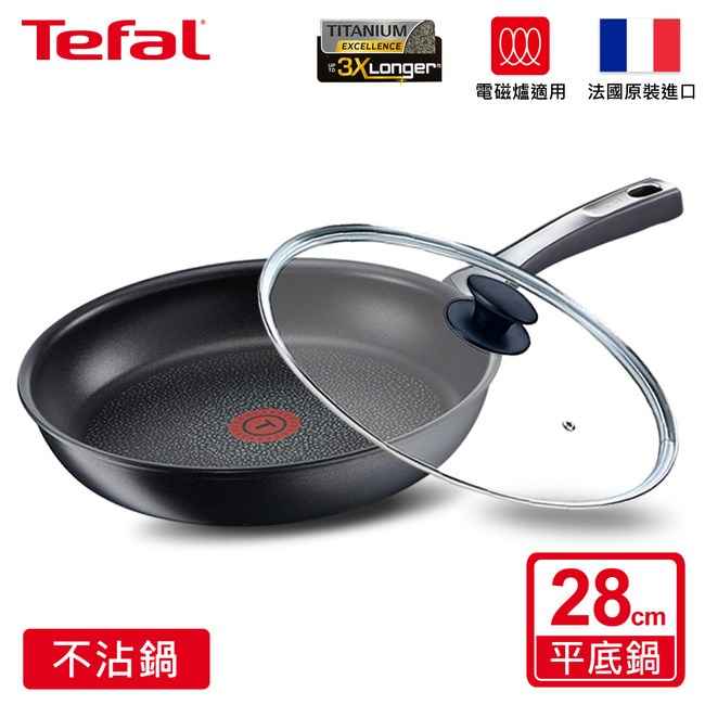 【Tefal 特福】鈦廚悍將系列28CM不沾鍋平底鍋+玻璃蓋