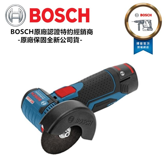 BOSCH GWS 12V-76 無刷鋰電砂輪機  單主機單主機<不含系統工具箱.電池.充