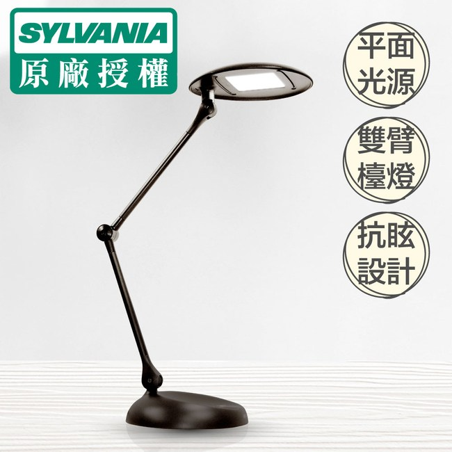 喜萬年SYLVANIA LED月映護眼檯燈