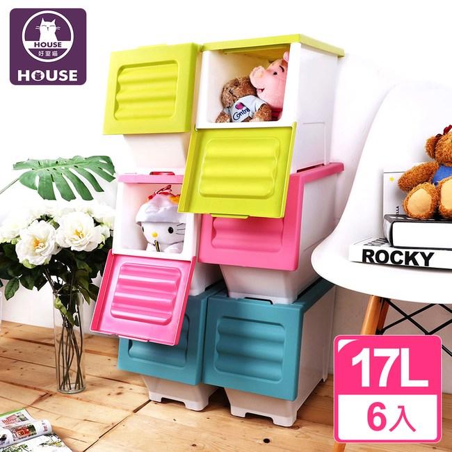 【HOUSE】波波下掀式整理箱-彩色(17L-6入)
