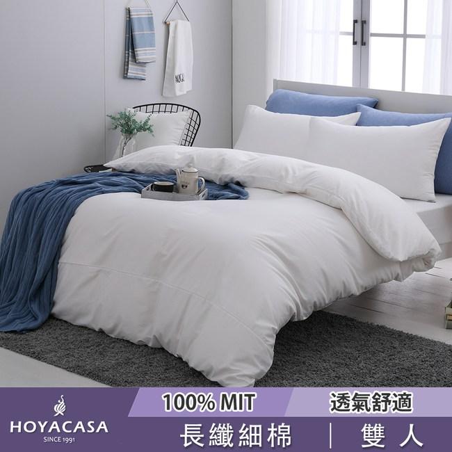 HOYA時尚覺旅-300織長纖細棉被套床包四件組-時尚白雙人