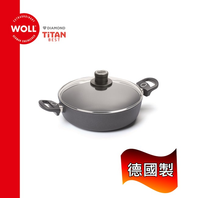 《WOLL》德國歐爾 鈦鑽 28cm鑄造不沾湯鍋_圓形鍋