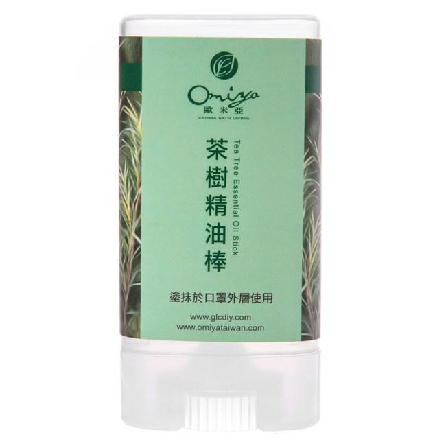 Omiya 茶樹精油棒 口罩專用 12g 約可使用75次