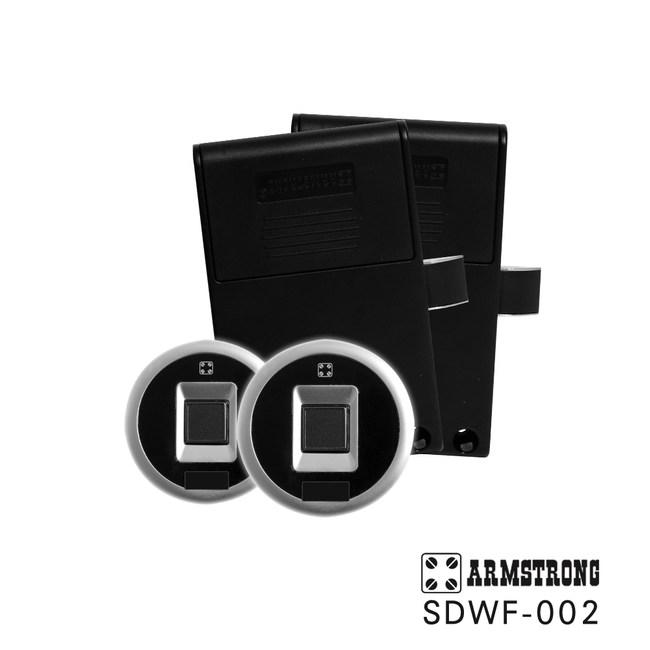 ARMSTRONG 電子儲櫃抽屜鎖_指紋型(SDWF-002)x2組DIY自行組裝