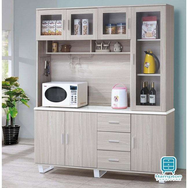 【Hampton 漢汀堡】艾瑪爾系列白梣木5.3尺仿石面碗盤櫃組