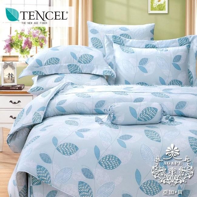 AGAPE亞加貝《出水芙蓉-藍》雙人加大 高級純天絲八件式精品床罩組