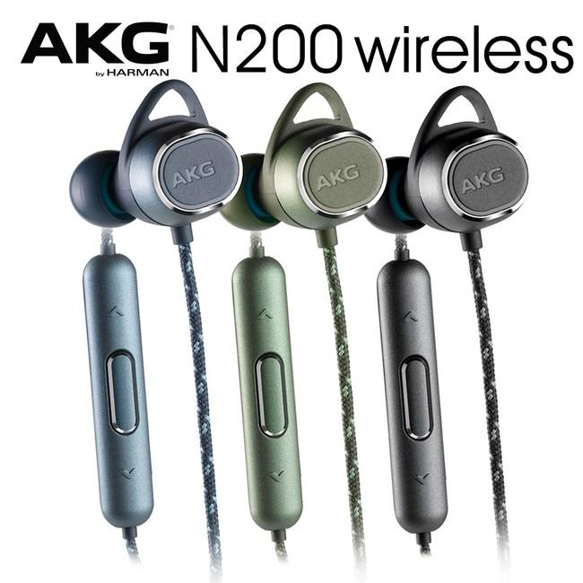 【送收納盒】AKG N200 WIRELESS 綠色 無線藍牙耳機 8Hr續航力