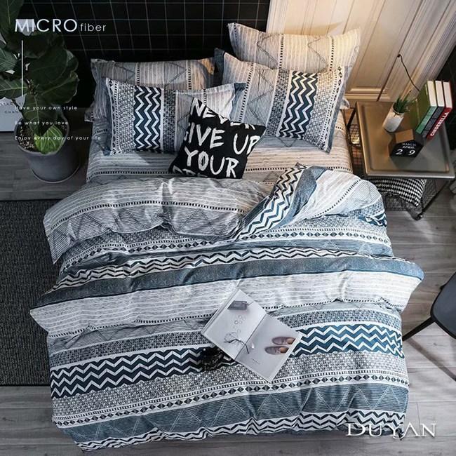 《DUYAN 竹漾》舒柔棉單人床包被套三件組- 波西米亞