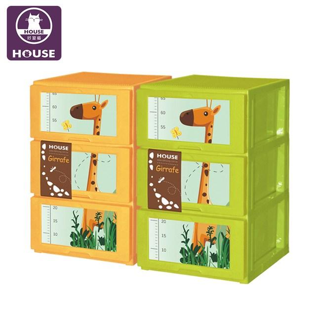 【HOUSE】長頸鹿3層收納櫃-DIY簡易組裝(三色可選)綠色