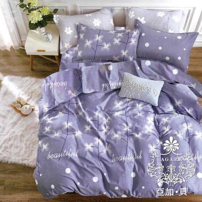 AGAPE 亞加‧貝《戀香》MIT舒柔棉加大6尺四件式薄被套床包組