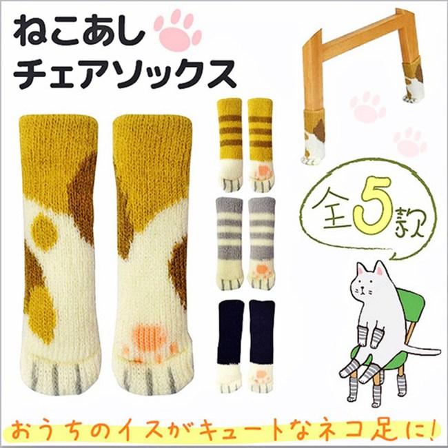 【媽媽咪呀】超療癒日系俏皮貓爪椅腳套/桌腳套_4盒(共16入)咖啡條紋貓
