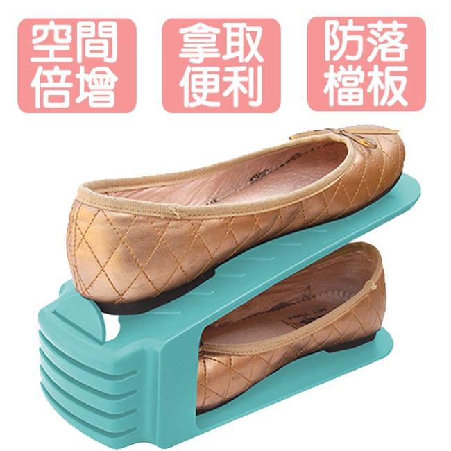 《真心良品》馬卡龍空間倍增鞋架(12入)
