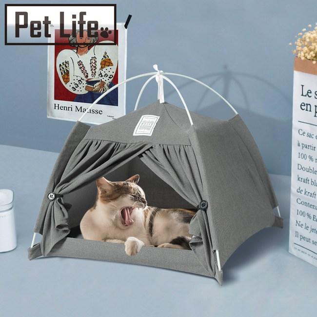 Pet Life 折疊可拆洗棉麻寵物帳篷/小型貓狗遊戲屋/貓狗窩 淺灰
