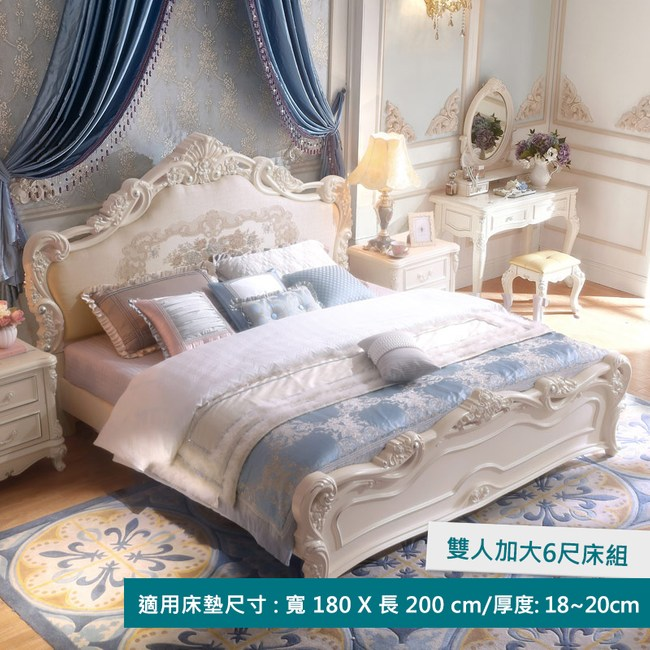 林氏木業歐式豪華雙人加大6尺180x200床架KA628H-雕花床尾-米白色
