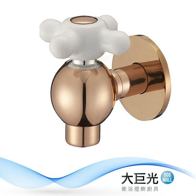 【大巨光】日本陶瓷玫瑰金雪人雪花長栓(全銅)(L-838ROSE)