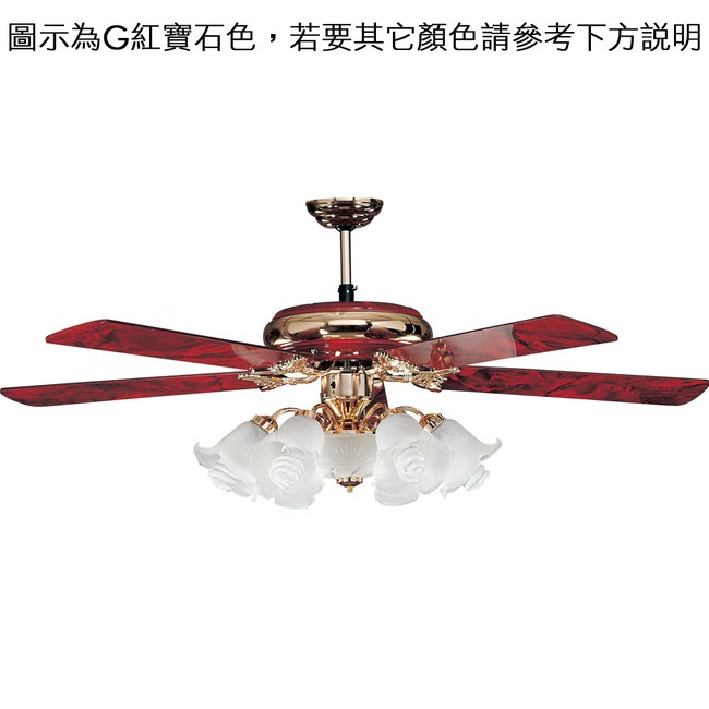 【大巨光】燈扇_60吋(WT-397+WT-398)紫羅蘭