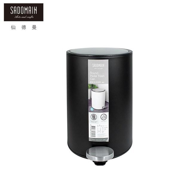 【SADOMAIN 仙德曼】家用美學緩降圓形垃圾桶-3L黑