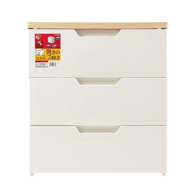 日本IRIS三層抽屜收納櫃W55白色