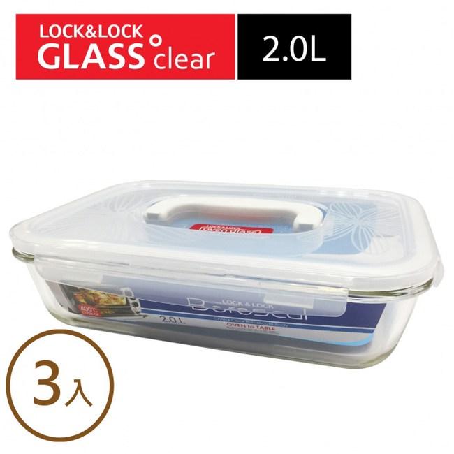 樂扣樂扣耐熱玻璃保鮮盒長方形2L 提把 3入