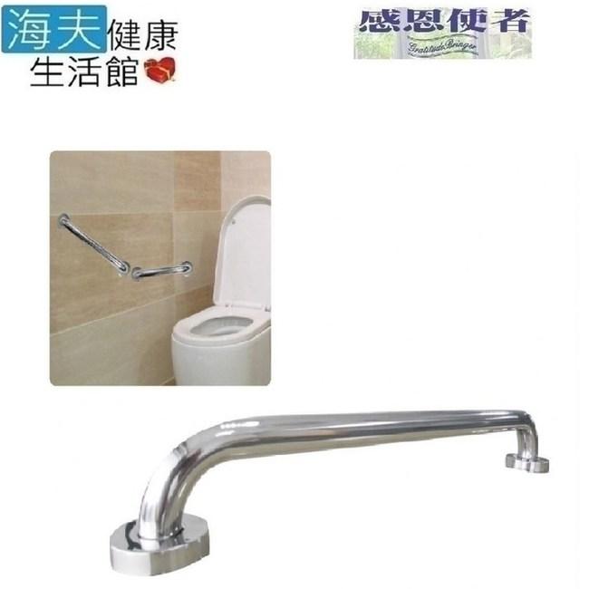 【海夫】一字型 C型 不鏽鋼安全扶手(長度25、40cm、50/半米)25cm