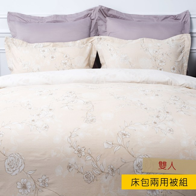 HOLA 玫馨純棉床包兩用被組 雙人