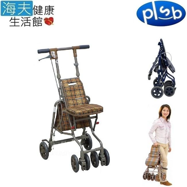 【海夫】勝邦福樂智 小型 銀髮族 購物散步車助行車 咖啡(AW3BRN單一規格