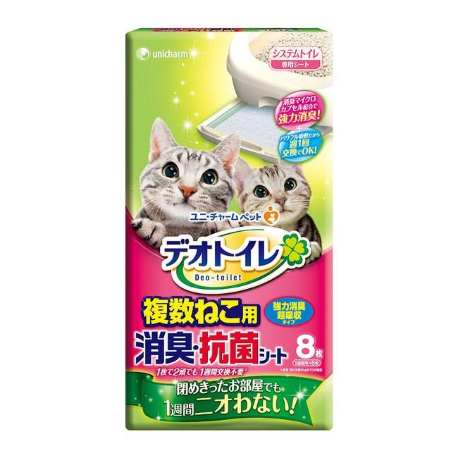 【日本Unicharm消臭大師】一周消臭尿墊 多貓用 8片/包x2入