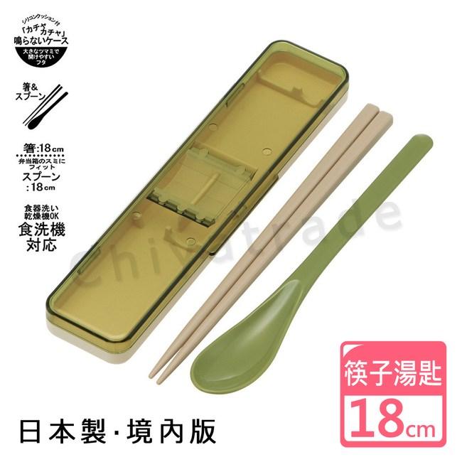 【日系簡約】日本製境內版復古風 環保筷子+湯匙組 透明蓋 18CM-綠