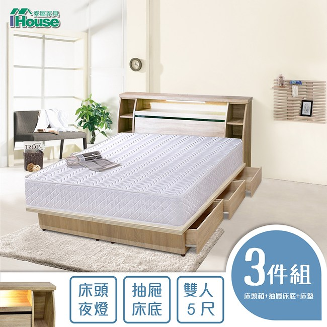 IHouse尼爾 燈光插座日式收納房間組(床頭箱+床墊+六抽收納)-雙人5尺胡桃