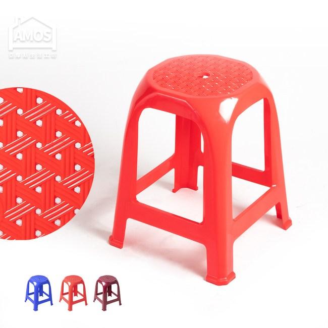 【Amos】台灣製透氣塑膠椅/高賓椅/辦桌椅紅色